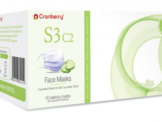 cranberry-s3-c2-face-mask